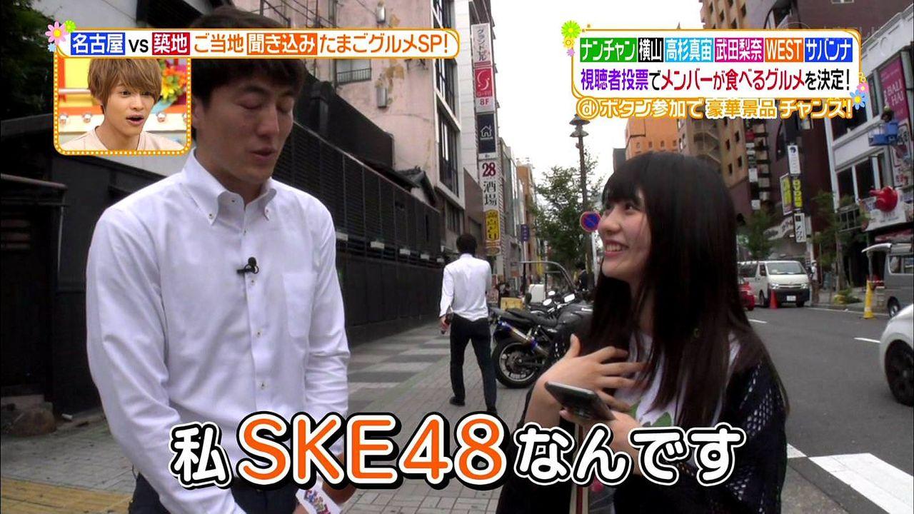 【SKE48】小畑優奈 ヒルナンデス街頭インタビューにすっぴんで登場