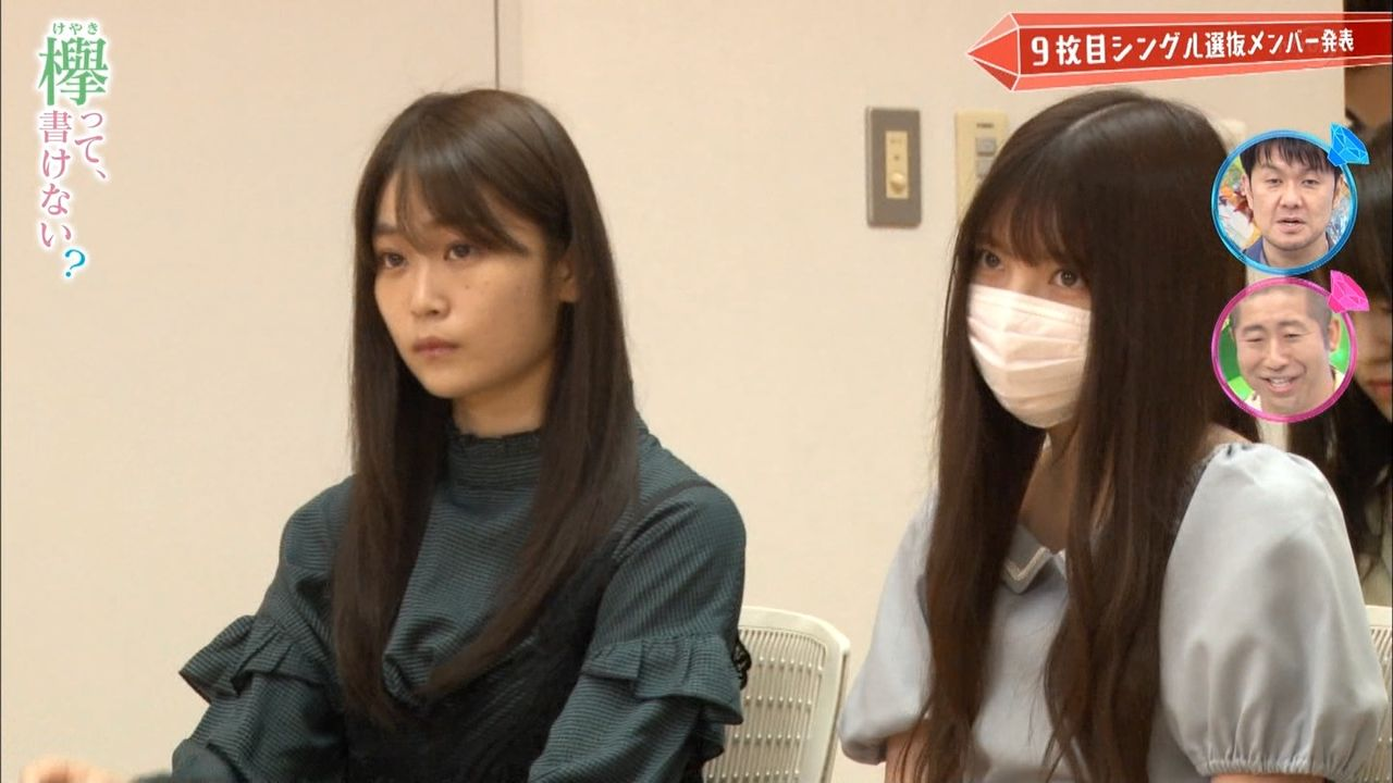 【速報】欅坂46 選抜17名発表【実況】