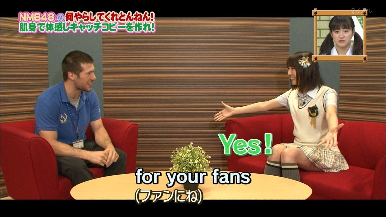 【NMBとまなぶくん】古賀成美の英語力