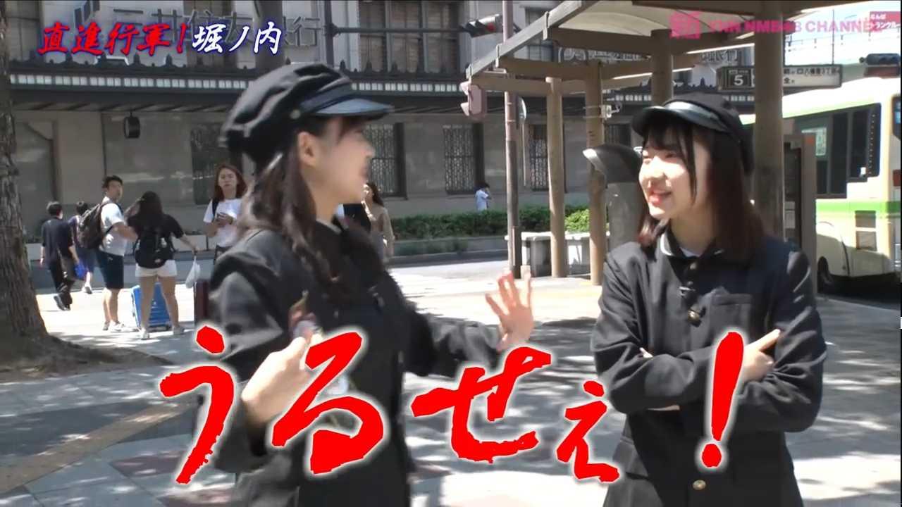 NMB48から日向坂46に推し変しようと思うんだがオススメのメンバー教えてくれ