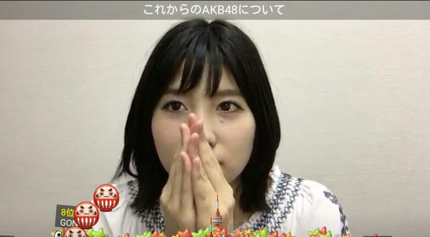 【SHOWROOM】AKB48谷口めぐ、運営への不満爆発キタ━━━━(゚∀゚)━━━━!!