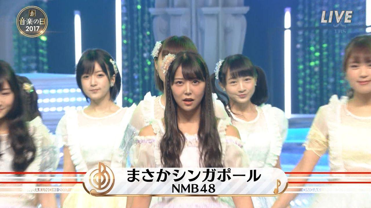 【音楽の日】NMB48『まさかシンガポール』実況キャプ画像まとめ。須藤いたぁあああああああああ!