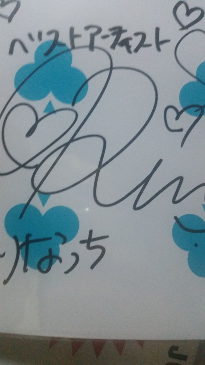 11/29 NMB新曲披露!日テレ・ベストアーティストが「大変なことになってるらしい」