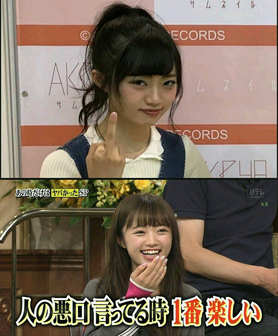 【山口真帆暴行事件】AKS関係者「荻野由佳と中井りかは本当に無関係」←どう思った?