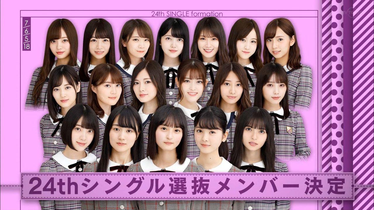 【速報】乃木坂46、新選抜に4期生を抜擢、白石麻衣2列目→オタクの反応