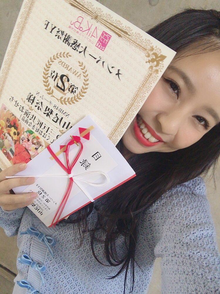 【NMB48】山尾梨奈、YNNに差し入れw