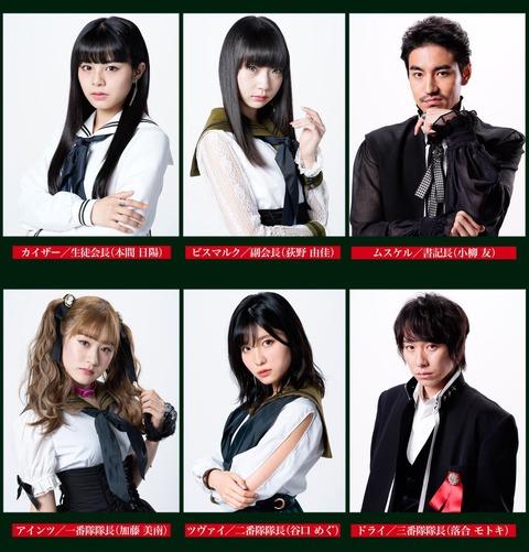 【AKB48】マジムリ学園生徒会メンバーのビジュアル解禁きたー