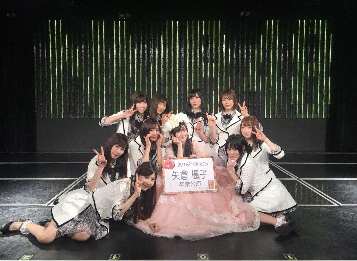 【NMB48】矢倉楓子 卒業公演後のメンバーのSNSなど