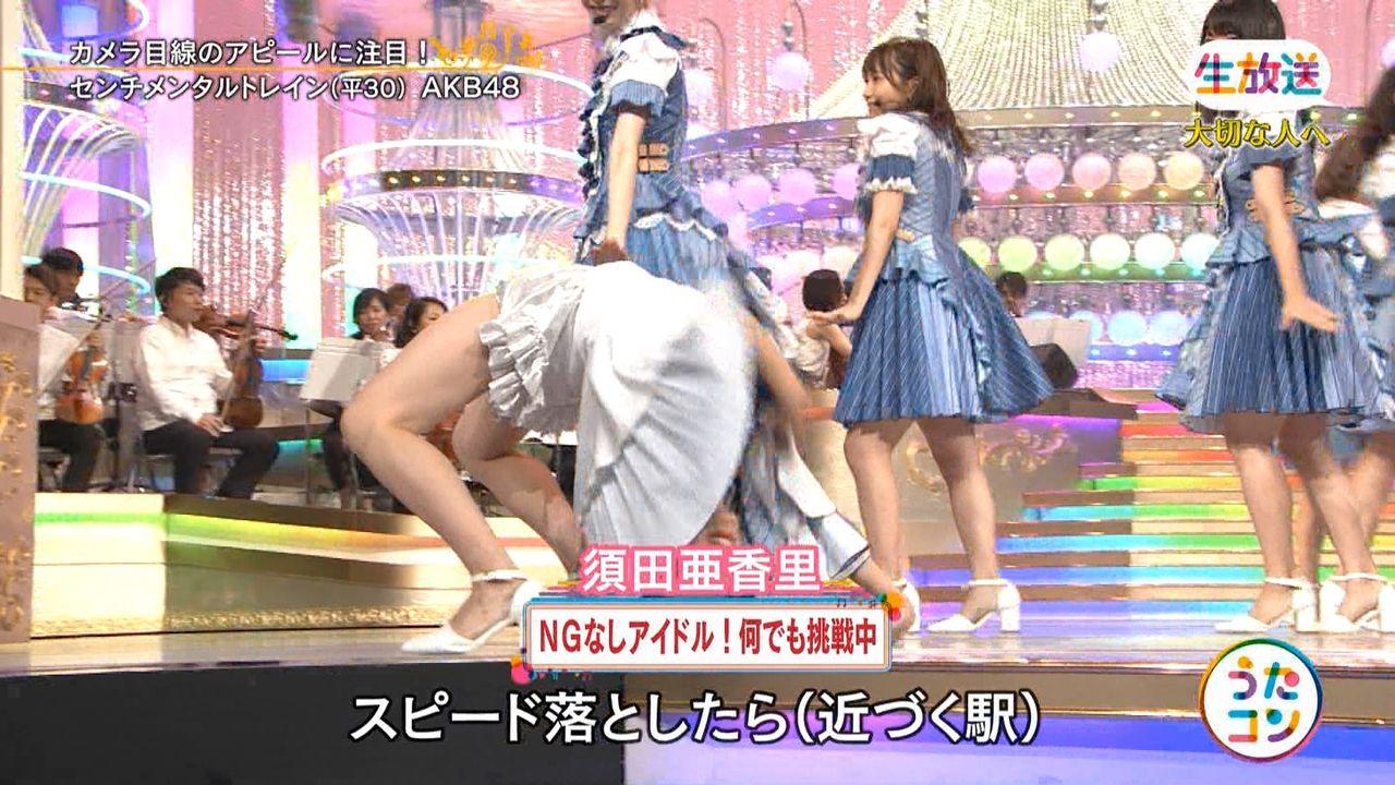 【速報】NHK『うたコン』で放送事故。【SKE48 須田亜香里】