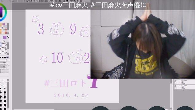 【NMB48】三田麻央から5つの大事なお知らせ