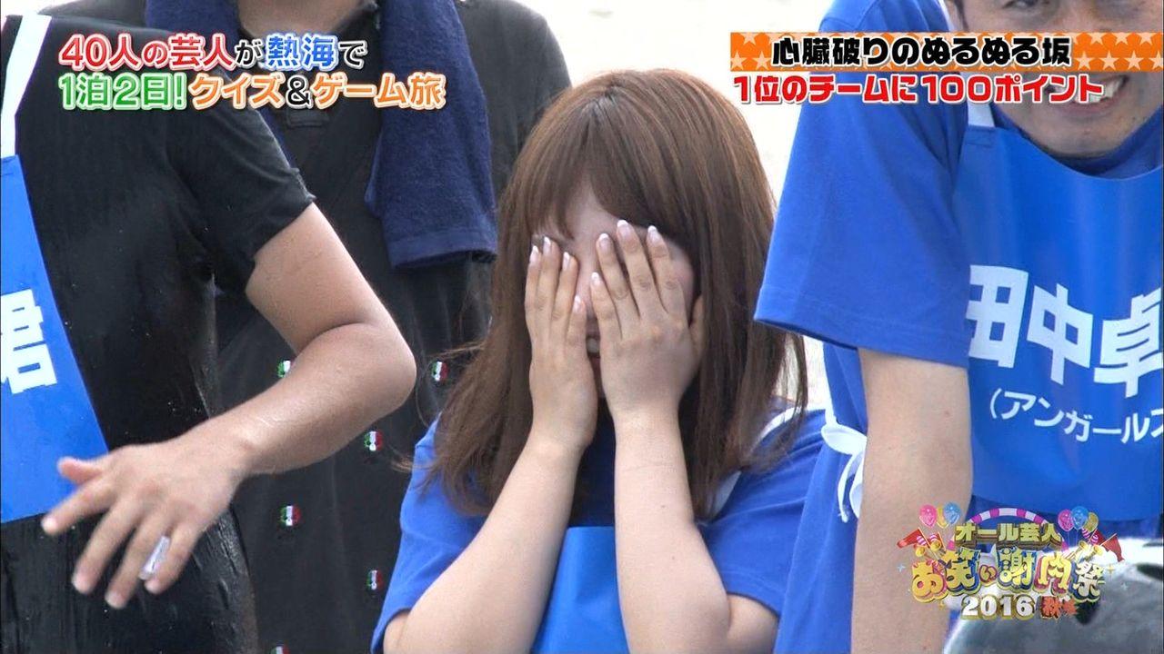 【お笑い謝肉祭 '16秋】元NMB48山田菜々&元モーニング娘。矢口真里 体を張る