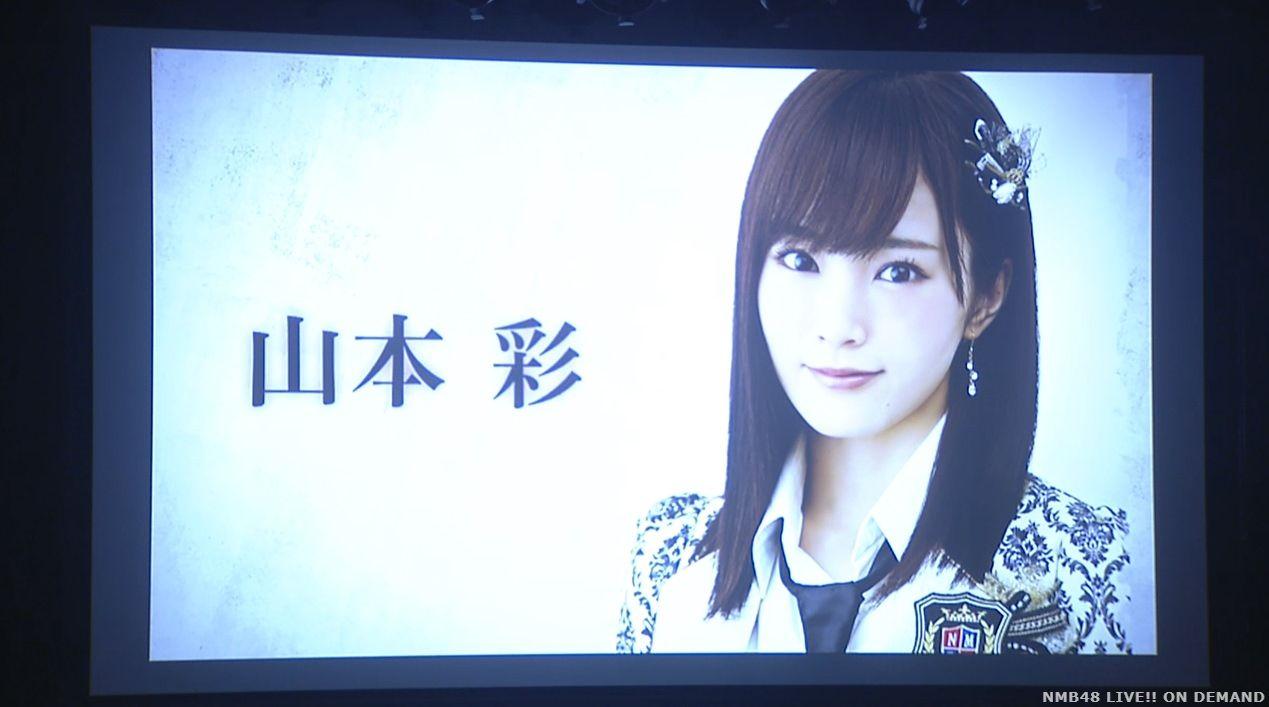 NMB48 18thシングル発売&梅山恋和が初選抜キタ━━━━(゚∀゚)━━━━!!