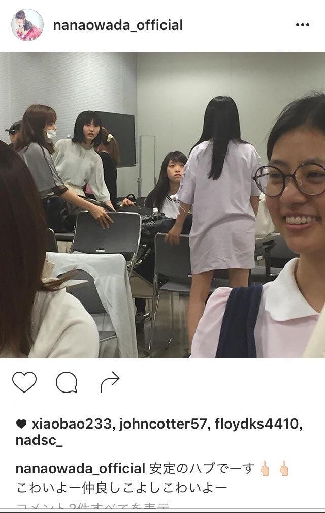 【誤爆?】AKB48大和田南那の投稿が意味深