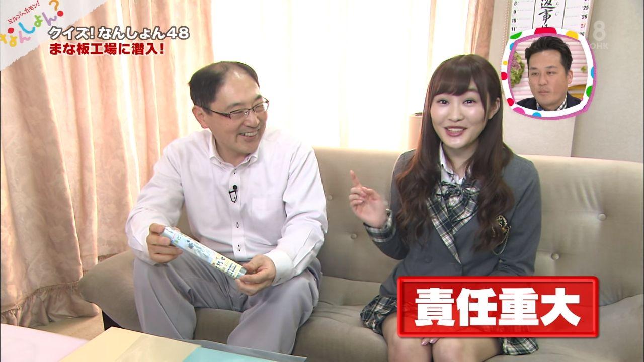 NMB48川上礼奈、1期生パワーでNHKの全国ネット番組に出演決定