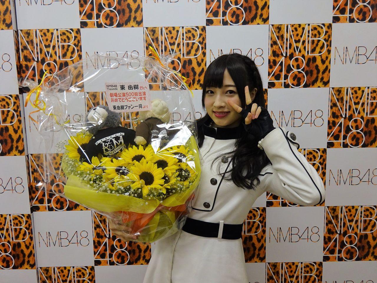 【NMB48】東由樹、4人目500回公演キタ━━━━(゚∀゚)━━━━!!