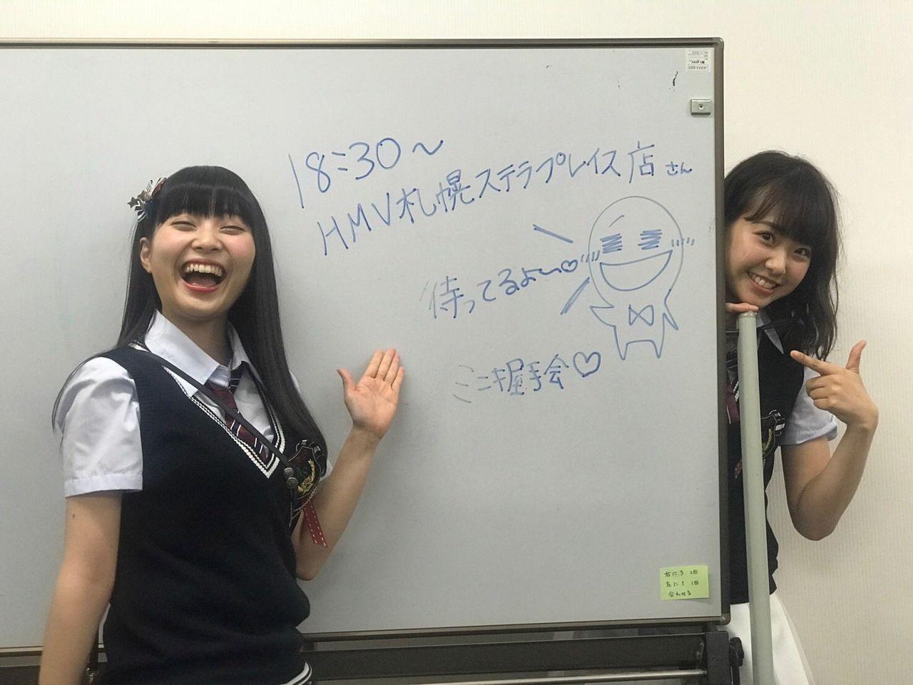 【速報】NMB48 3rdアルバム『難波愛』初日売上キタ━━━━(゚∀゚)━━━━!!