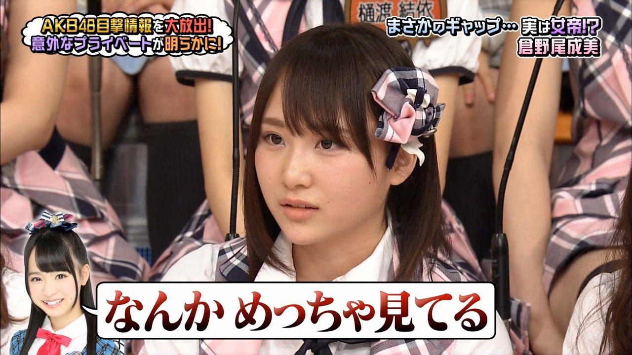 【AKBINGO】高橋朱里と込山榛香が倉野尾成美の態度の悪さに激怒