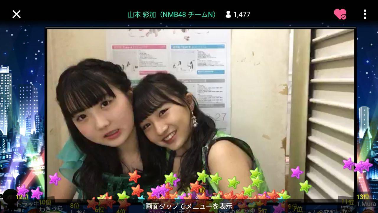 NMB48 安藤愛璃菜が卒業発表