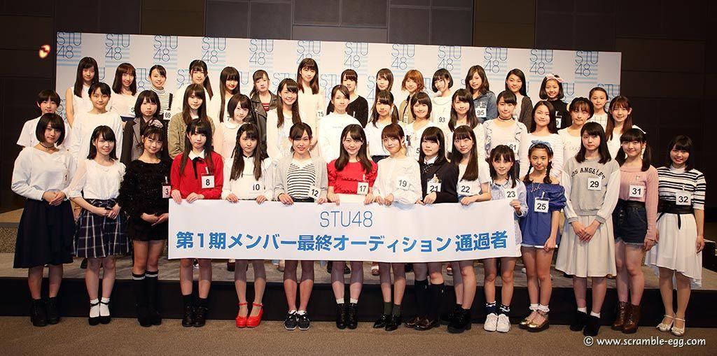 【速報】STU48 1期生オーディション通過者44名の集合写真公開【瀬戸内48】