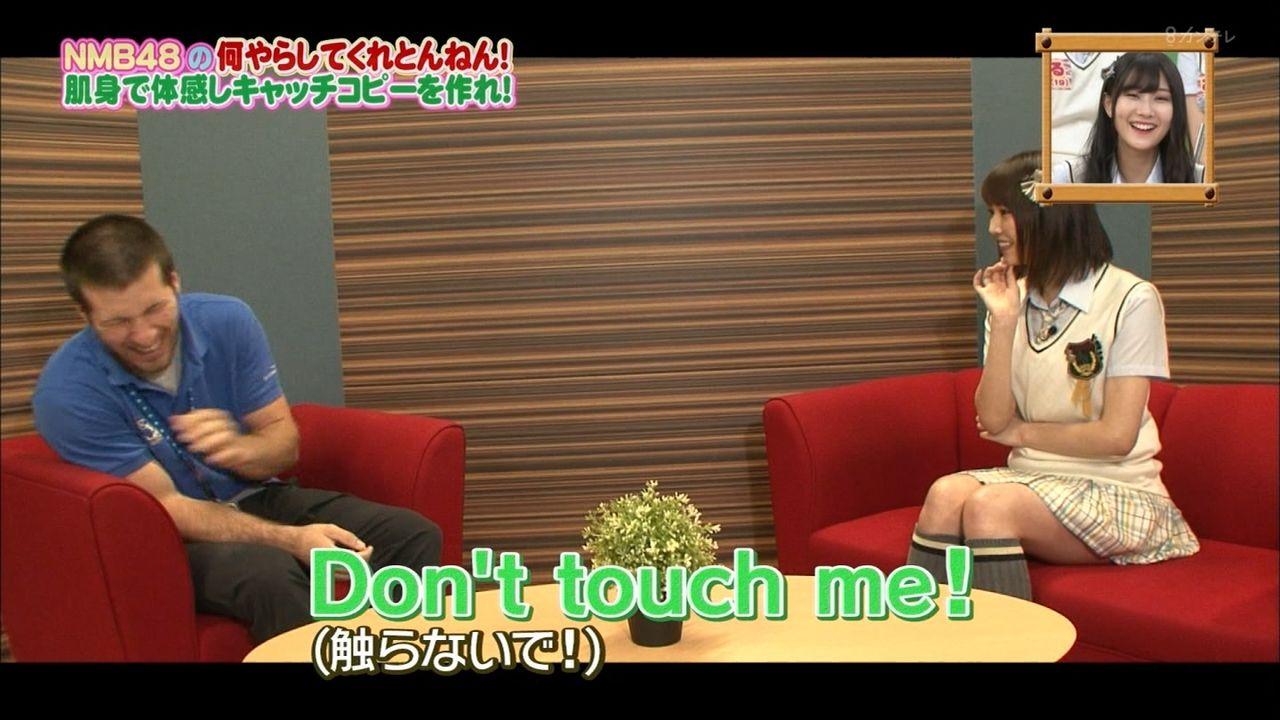 【夏休み特別企画】チキチキ!!NMBの魅力を英語で語ろ!Let's talk about NMB48 in English wow!!