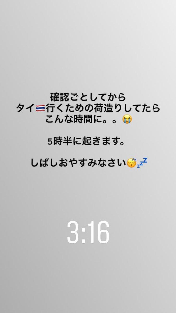 AKB48 柏木由紀りん『寝てないアピール』に物申す!!