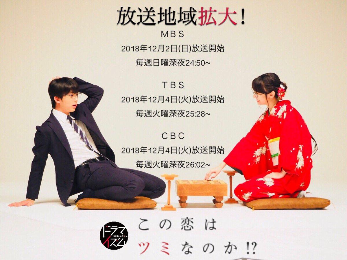【AKB48】柏木由紀「パンツ見せる研究した」