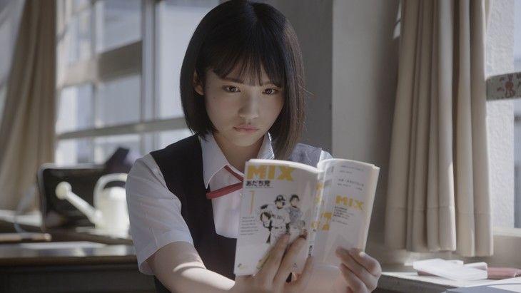 AKB48・矢作萌夏、あだち充『MIX』を読む女子高生役のCMキタ━━━━(゚∀゚)━━━━!!