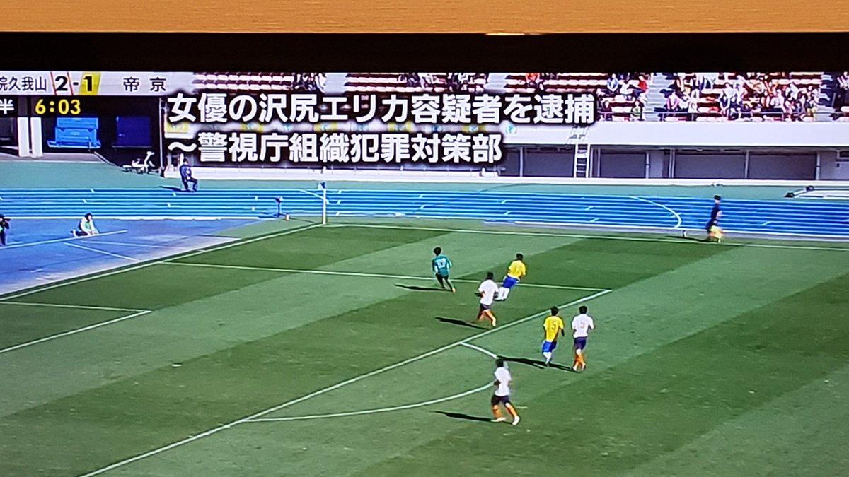 【速報】NHK大河ドラマ「麒麟がくる」、逝く。【沢尻エリカ】