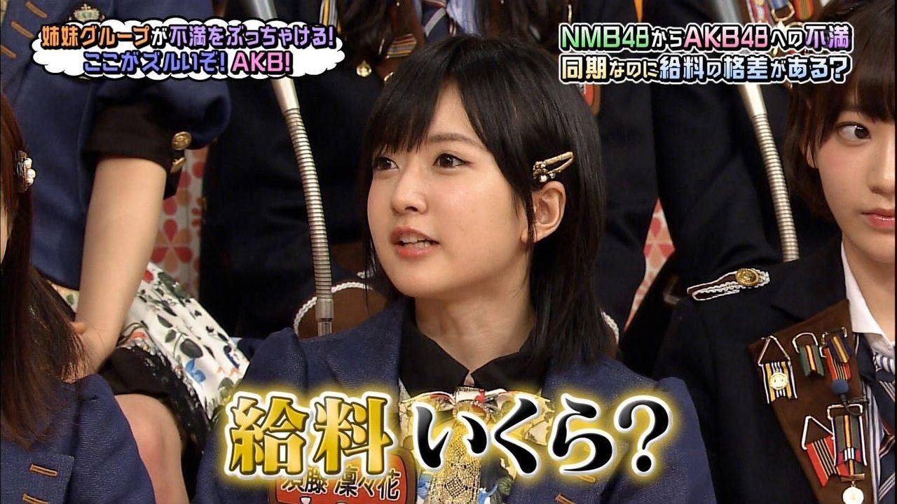 【AKBINGO】須藤凛々花、AKBとの給料格差に物申すwwww