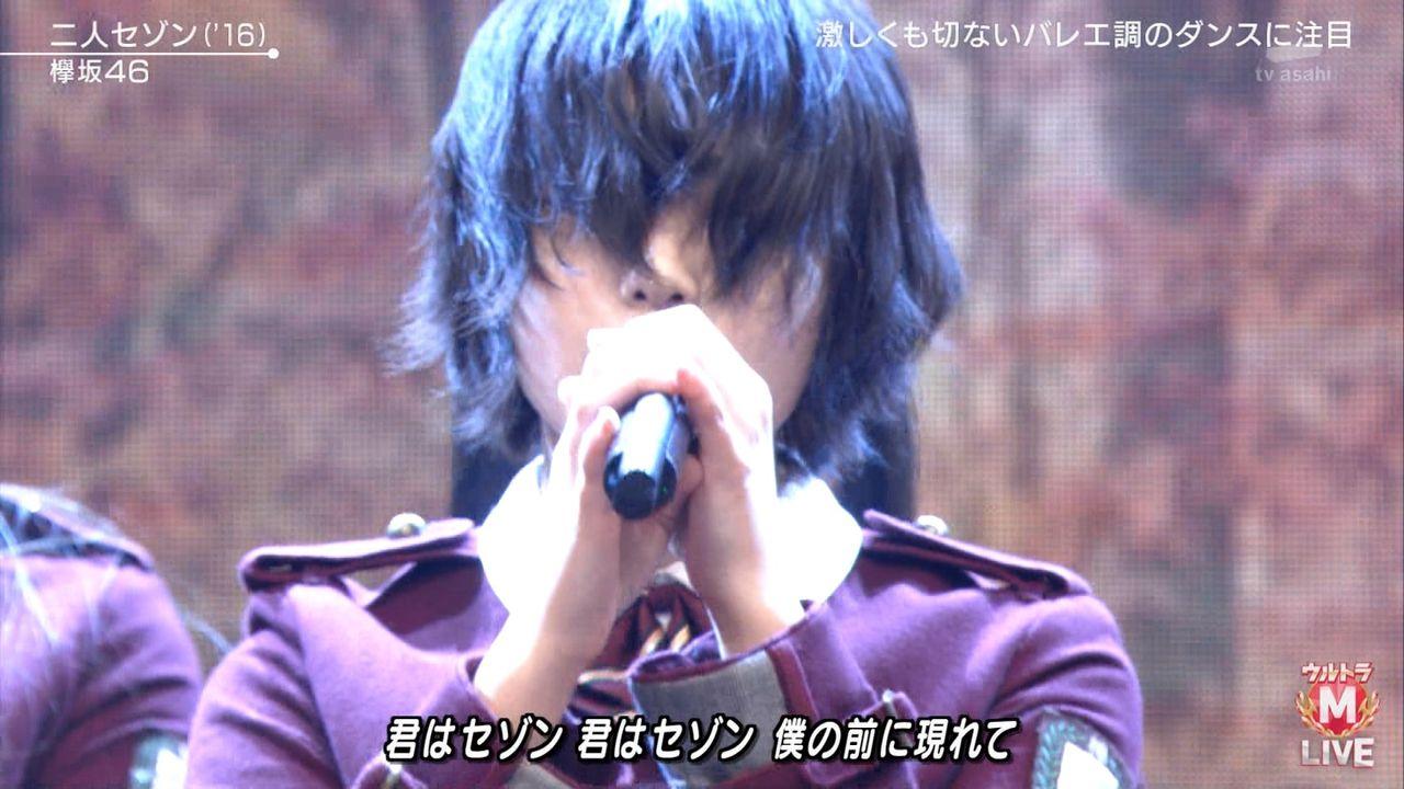 【欅坂46】平手友梨奈は中森明菜。【主演映画大コケ】