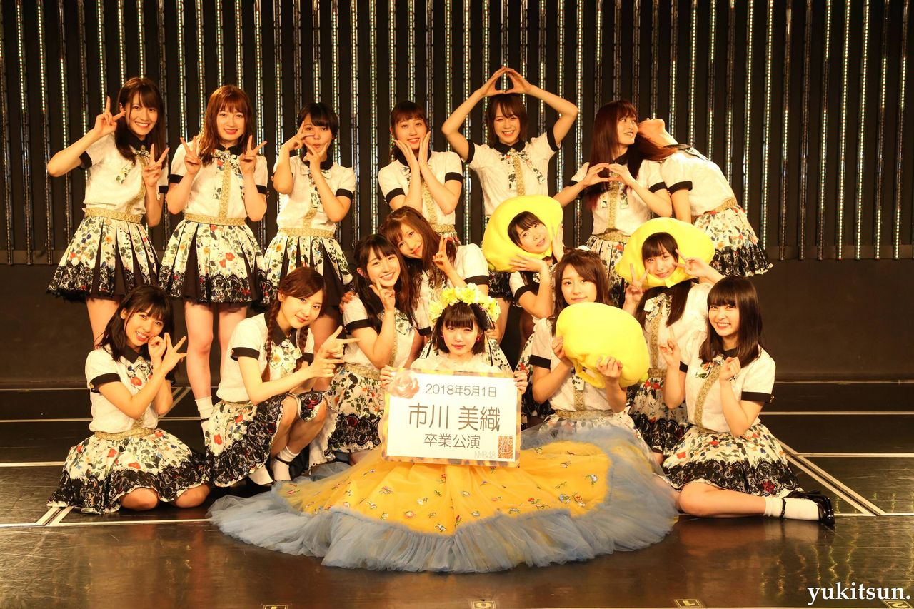 【NMB48】市川美織 卒業公演の出来事・発表・メンバーのSNSなど
