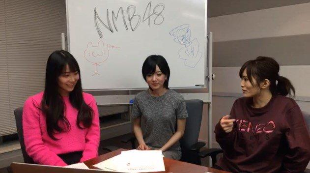 【NMB48】山本彩「須藤凛々花と白間美瑠がバチバチしてる」【AKB48ANN】