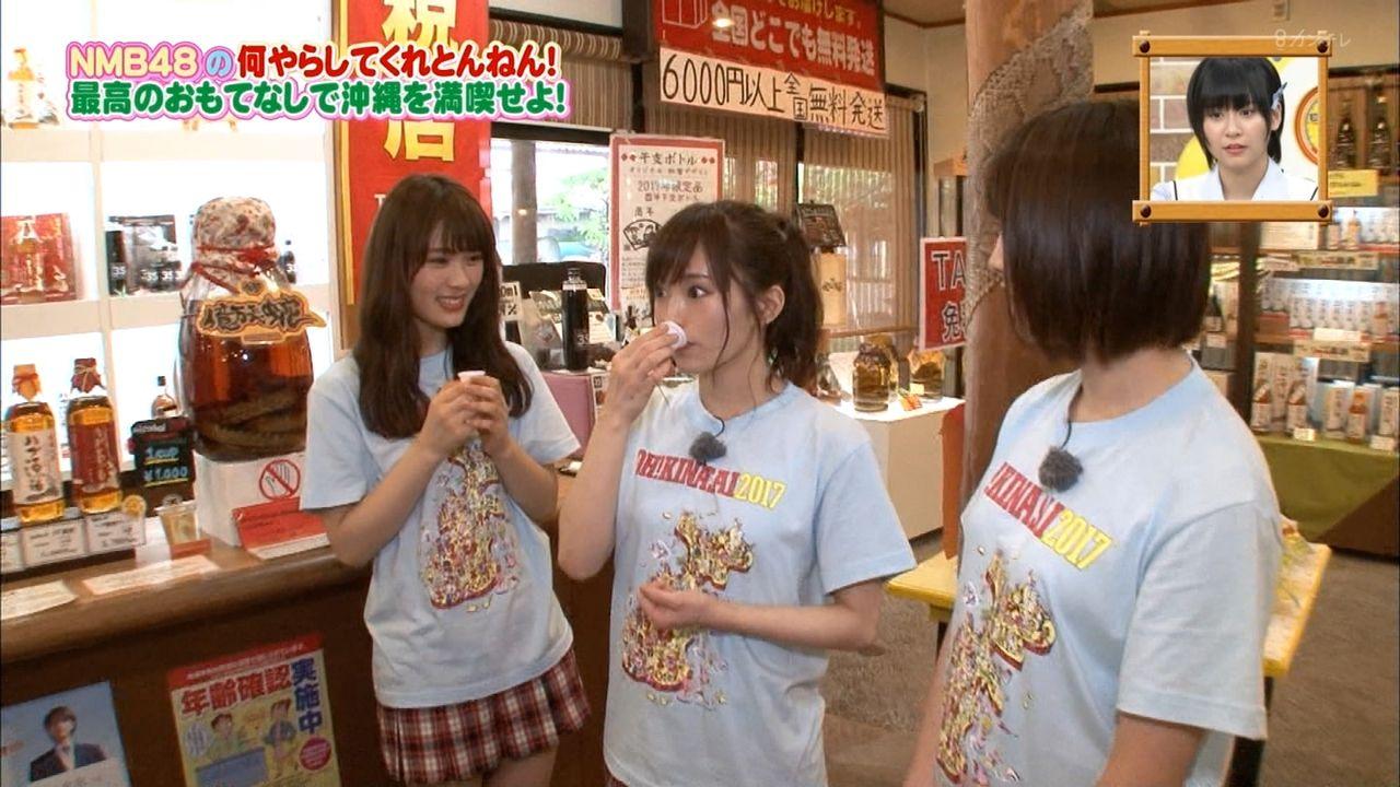 【NMBとまなぶくん】沖縄ロケでハブ酒を飲んだ結果wwwwwwww【山本彩・古賀成美・渋谷凪咲】