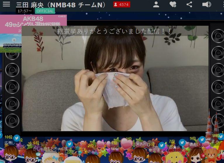 【NMB48】三田麻央がSRで号泣「来年の総選挙は不出馬」【SHOWROOM】