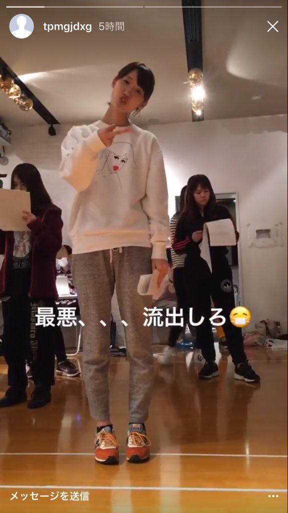 【HKT48】Instagram裏垢流出疑惑 松岡菜摘 編。ストレス溜まってそう