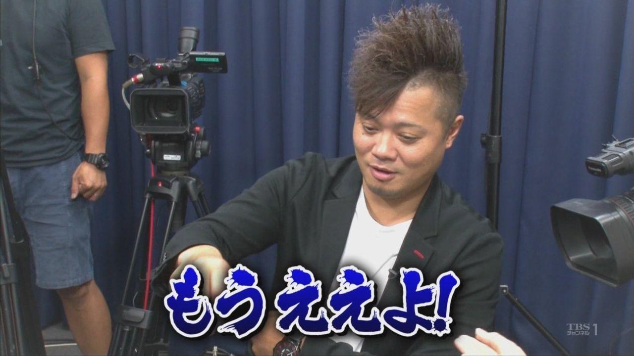 【麻雀トップ目とったんで!】バッドボーイズ佐田がAKBINGOについて言及!