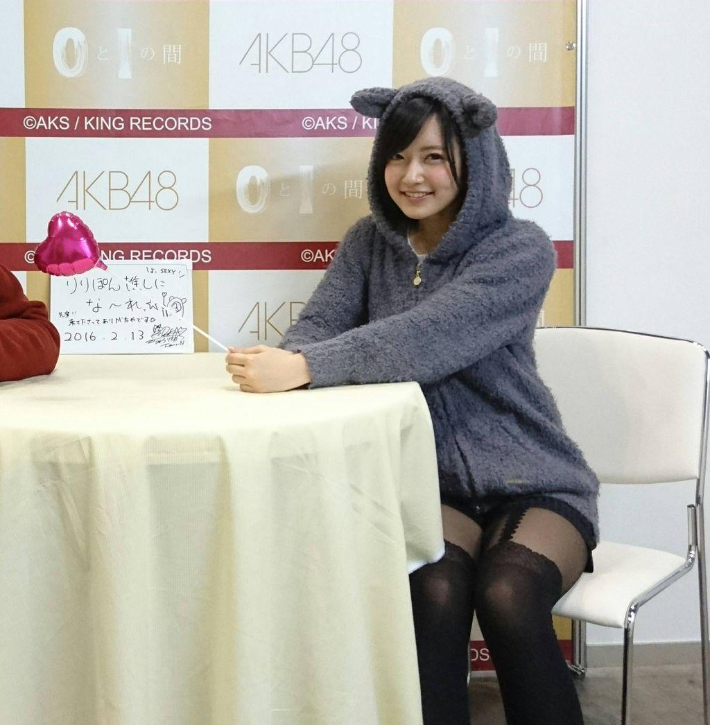 【動画】須藤凜々花、高校再入学の理由を語る・・・