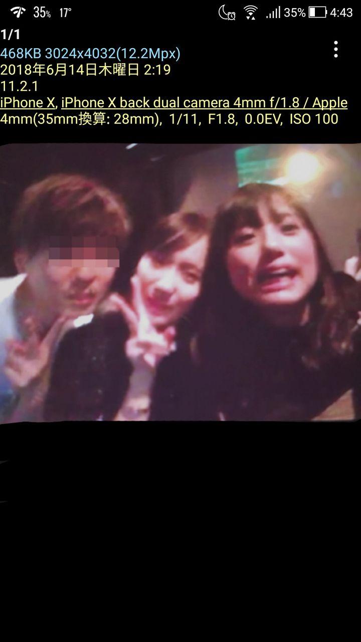 【悲報】NMB48沖田彩華と大段舞依の合コン中らしき画像が貼られる【ホンモノ?】