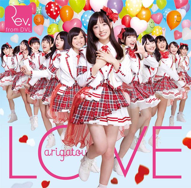 橋本環奈所属アイドルグループRev. from DVLが3月末での解散を発表