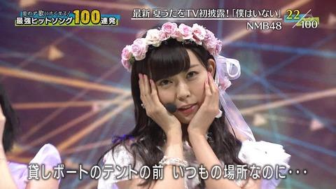 【テレ東音楽祭(3)】NMB48の新曲「僕はいない」が良曲だった件