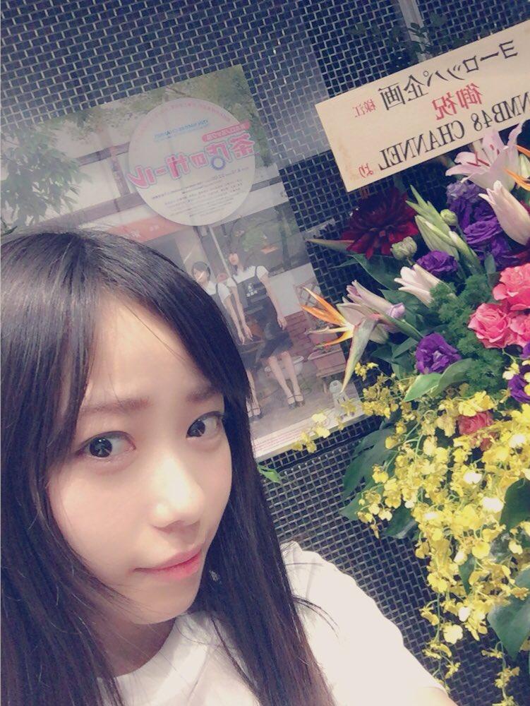 NMB48石塚朱莉、劇団ヨーロッパ企画の舞台を観劇