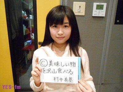 【NMB48】村中有基「か、か、かわいい 」 上西恵「お、おう、、、 」