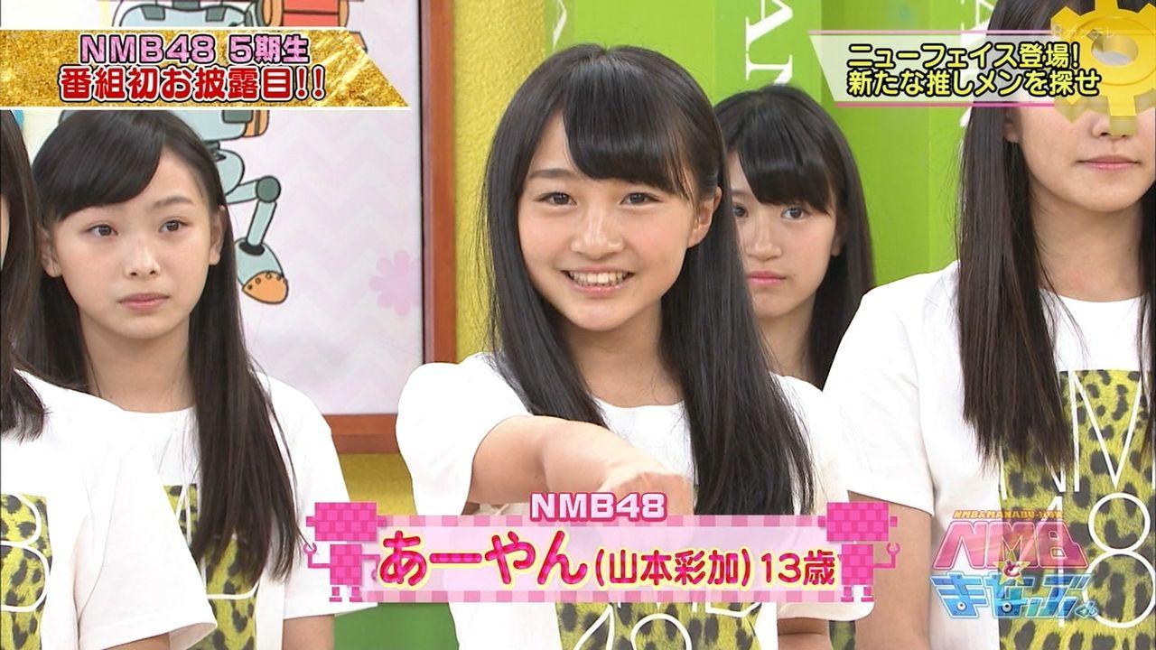 【NMB48】5期生に新たな虎キチキタ━━━━(゚∀゚)━━━━!!
