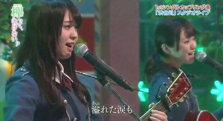 【欅坂46】「欅って、書けない?」のお葬式みたいな雰囲気
