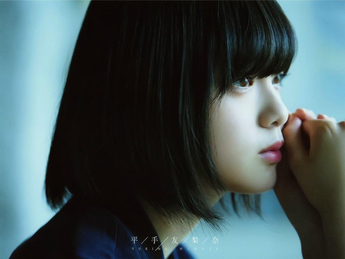 【病み】欅坂1stアルバムの平手友梨奈ソロ曲「自分の棺」の歌詞が洒落にならないヤバさだと話題にwwww