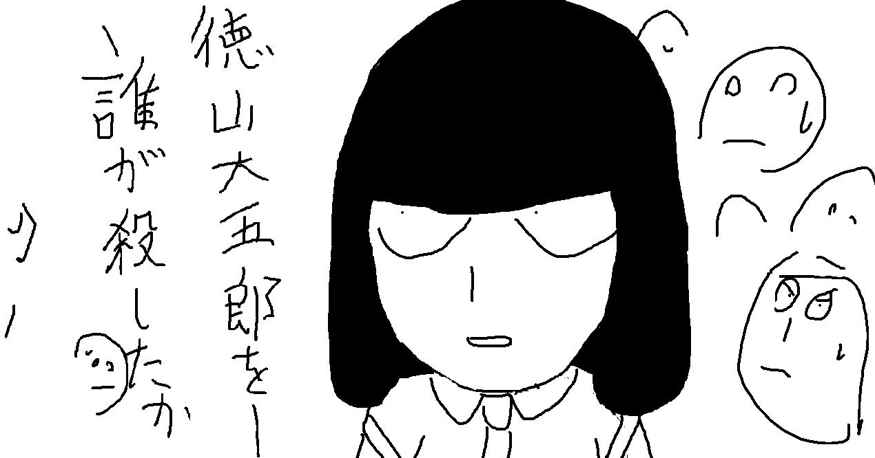 【欅坂46】『残酷な観客達』の続編を勝手にイラストで描いて、本編を救済してあげるスレ