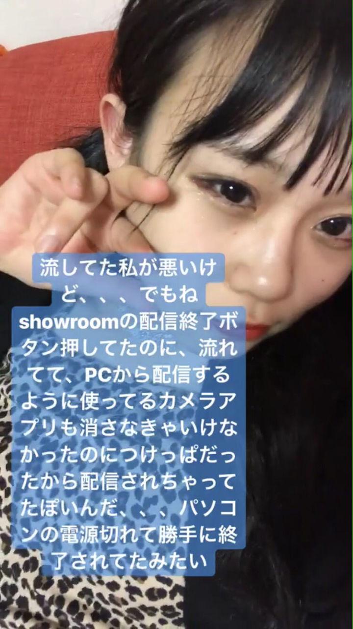 【AKB48】アイドルの裏の顔が生々しすぎるwwwww【SHOWROOM放送事故】