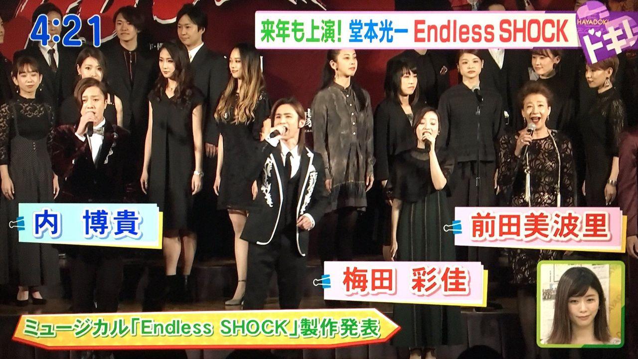 【帝国劇場】梅田彩佳にヒロイン役キタ━━━━(゚∀゚)━━━━!!