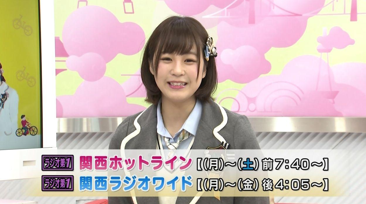 【実況】NMB48三田麻央再登板キタ━━━━(゚∀゚)━━━━!!【ぐるっと関西おひるまえ】