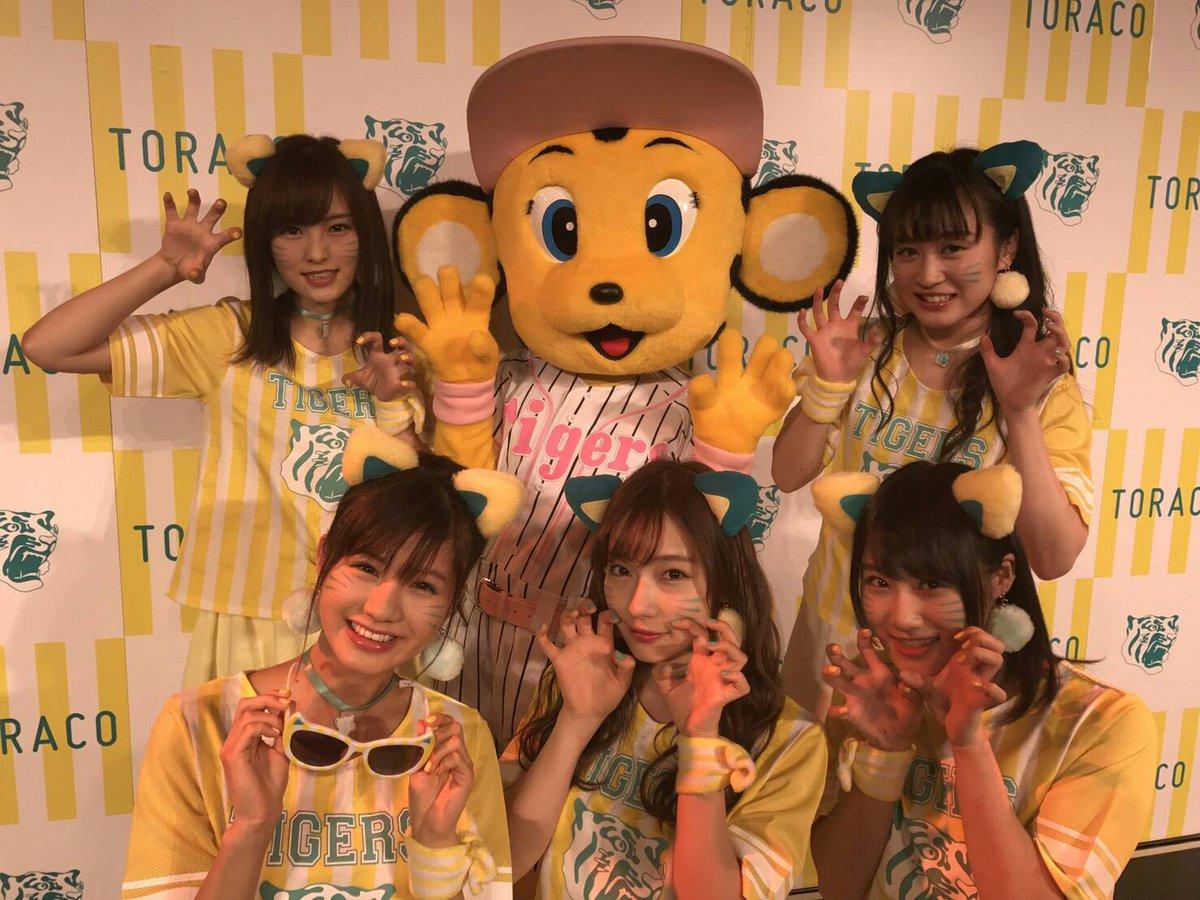 【NMB48】さや姉「金本監督にバレンタインチョコあげたい!」、谷川愛梨「マテオにあげたい」、川上千尋「メンデスにあげたい」【TORACO応援隊長】